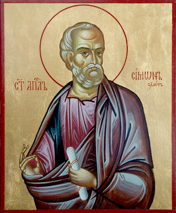 Апостол Симон Зилот, Кананит