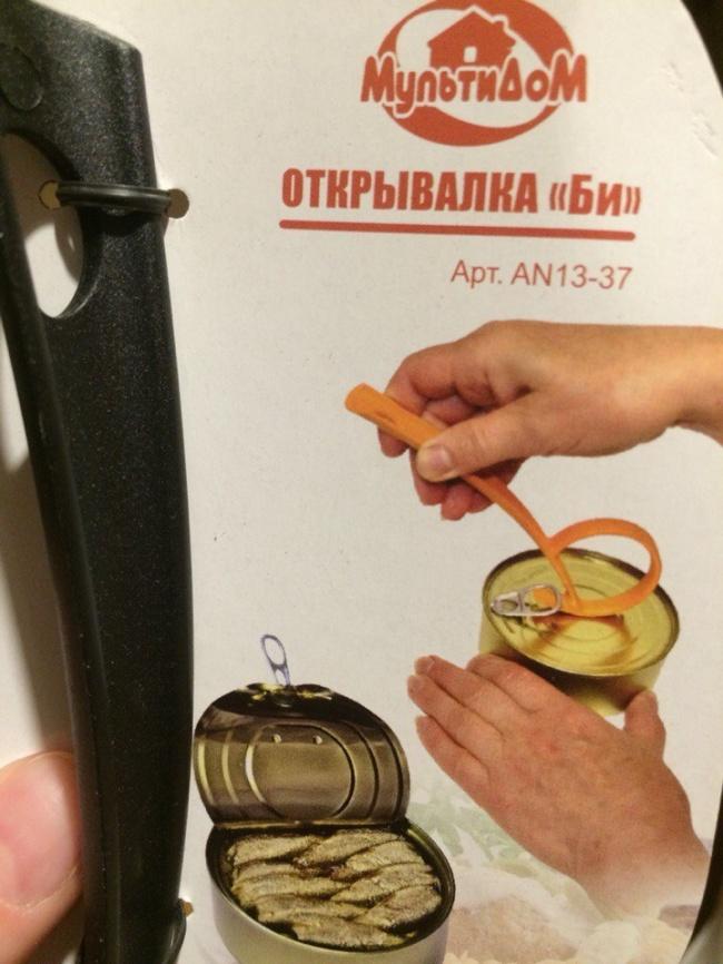 © pikabu.ru      Когда решил все сделать наглазок