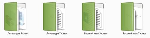 НИШ-1.png