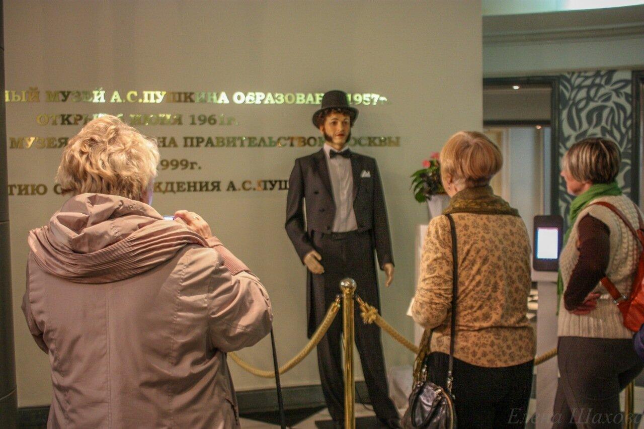 Музей Пушкина-3.jpg