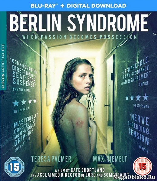 Берлинский синдром / Berlin Syndrom (2017/BDRip/HDRip)