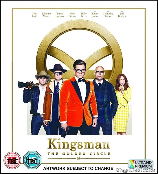 Kingsman: Золотое кольцо / Kingsman: The Golden Circle (2017/TS)