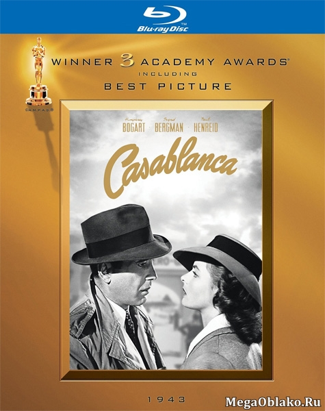 Касабланка / Casablanca [70th Anniversary Edition] (1942/BDRip/HDRip)