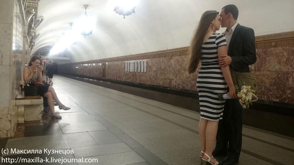 Полуночное метро