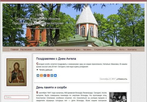 Облик нашего нового сайта