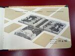 Строительство жилых кварталов в Ленинграде. Квартал 58 и 67 Московского района
