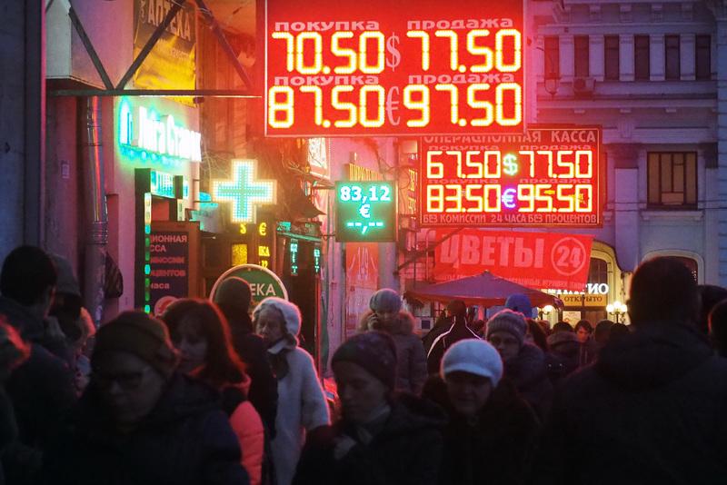 Российские олигархи готовы продаться.jpg