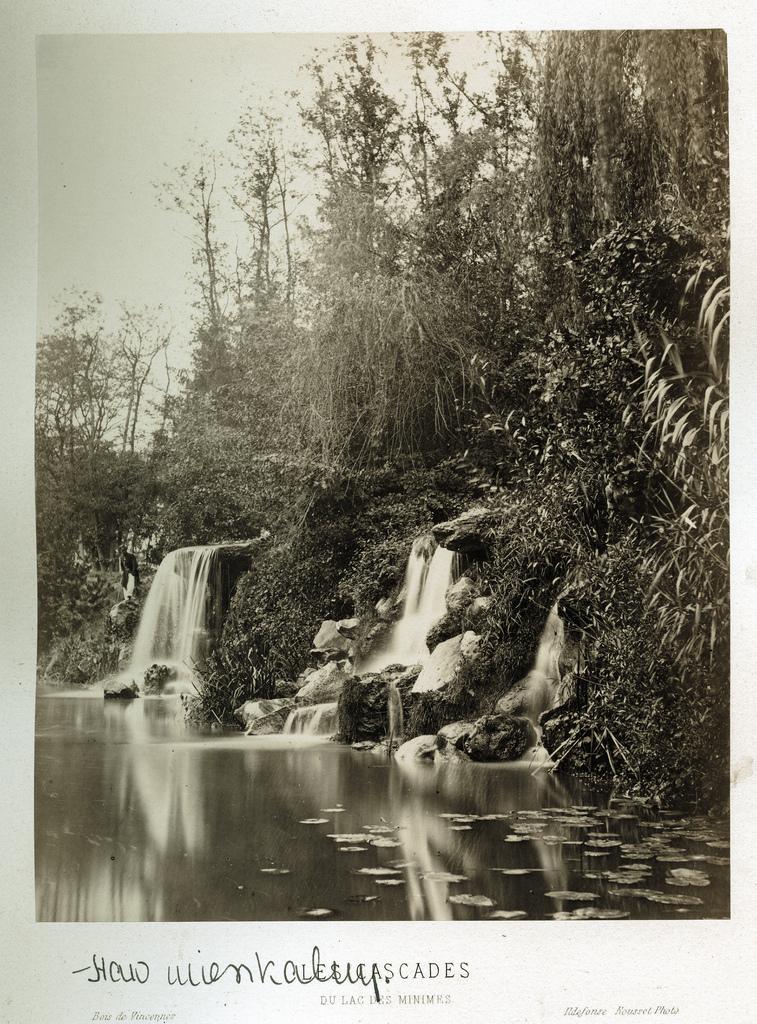 Водопады озера Миним