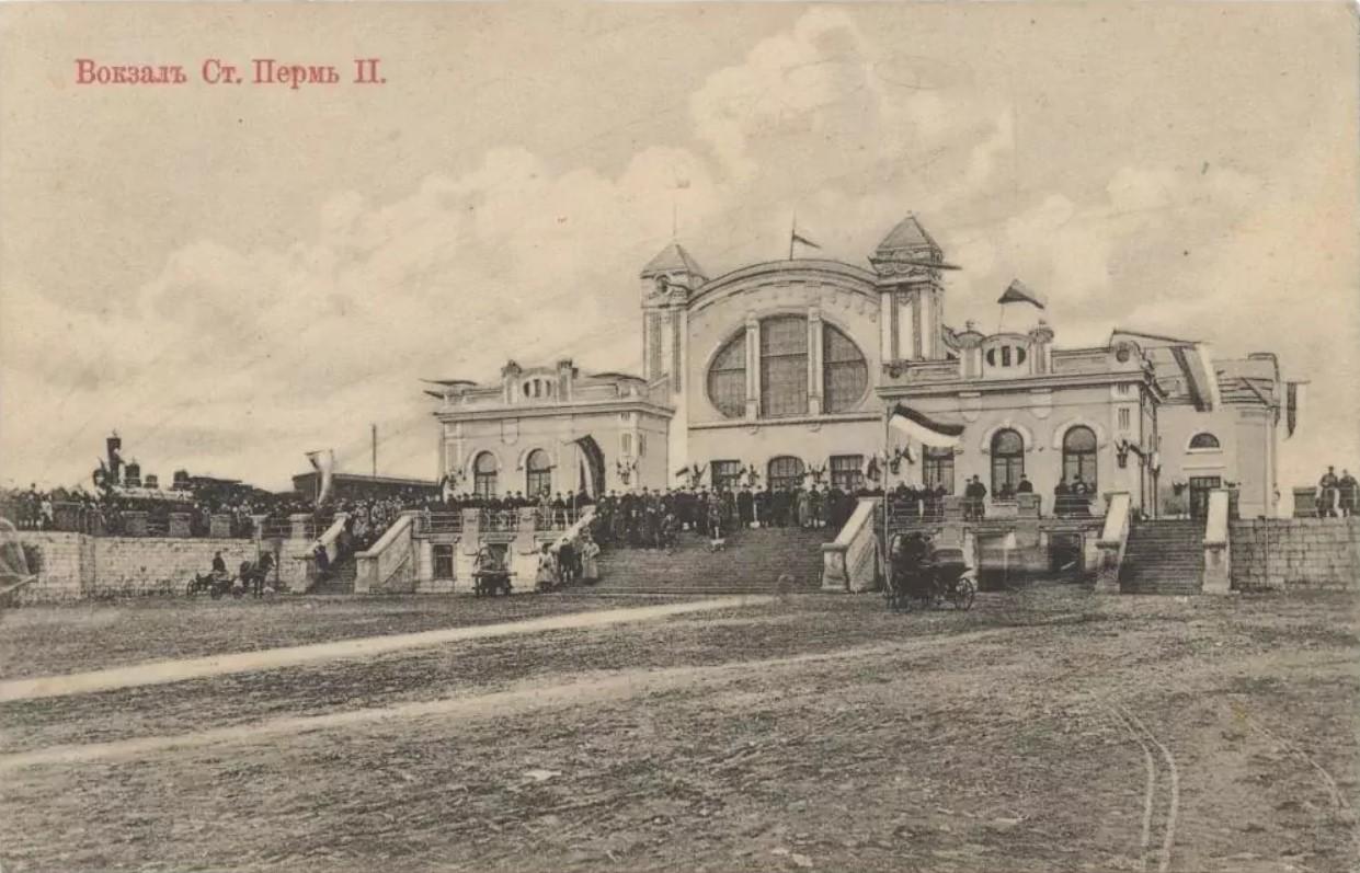 Вокзал станции Пермь II