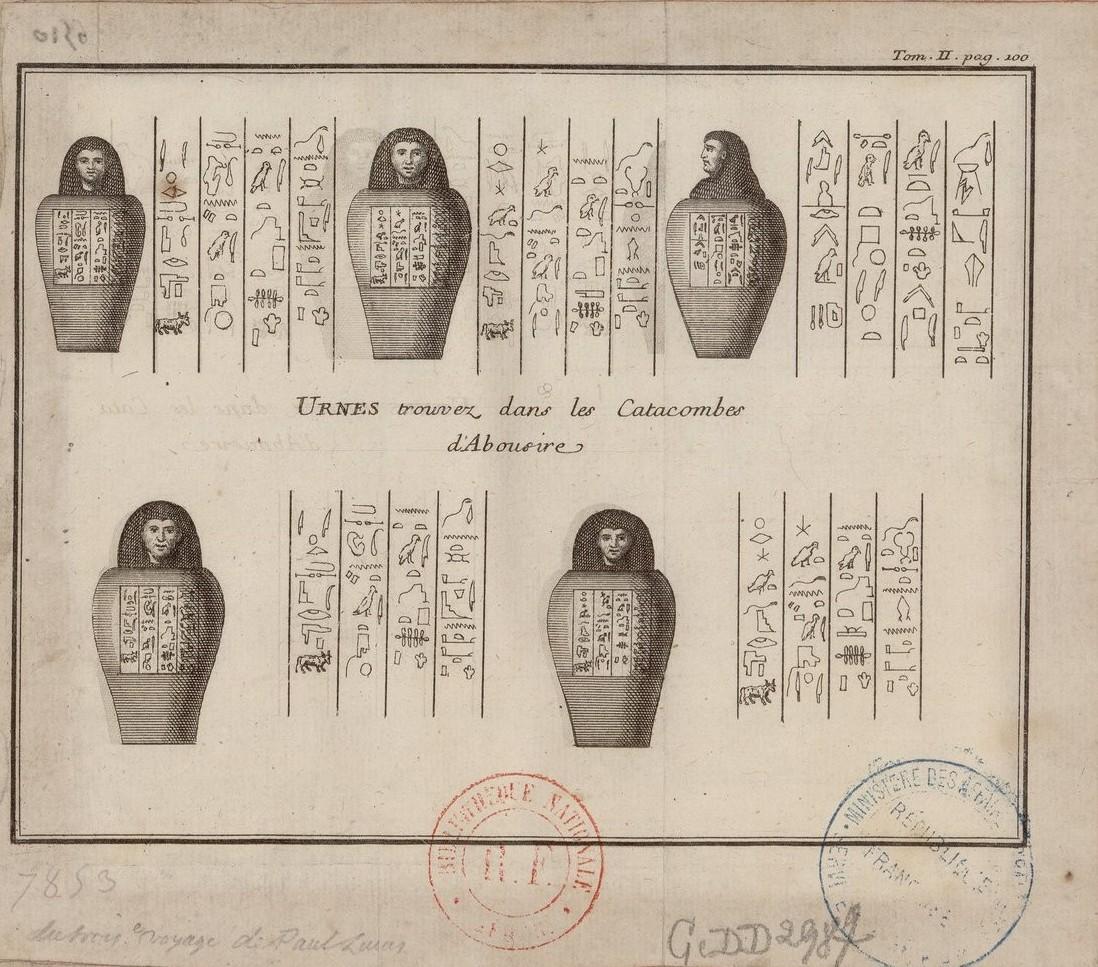Урны, найденные в катакомбах Абузира