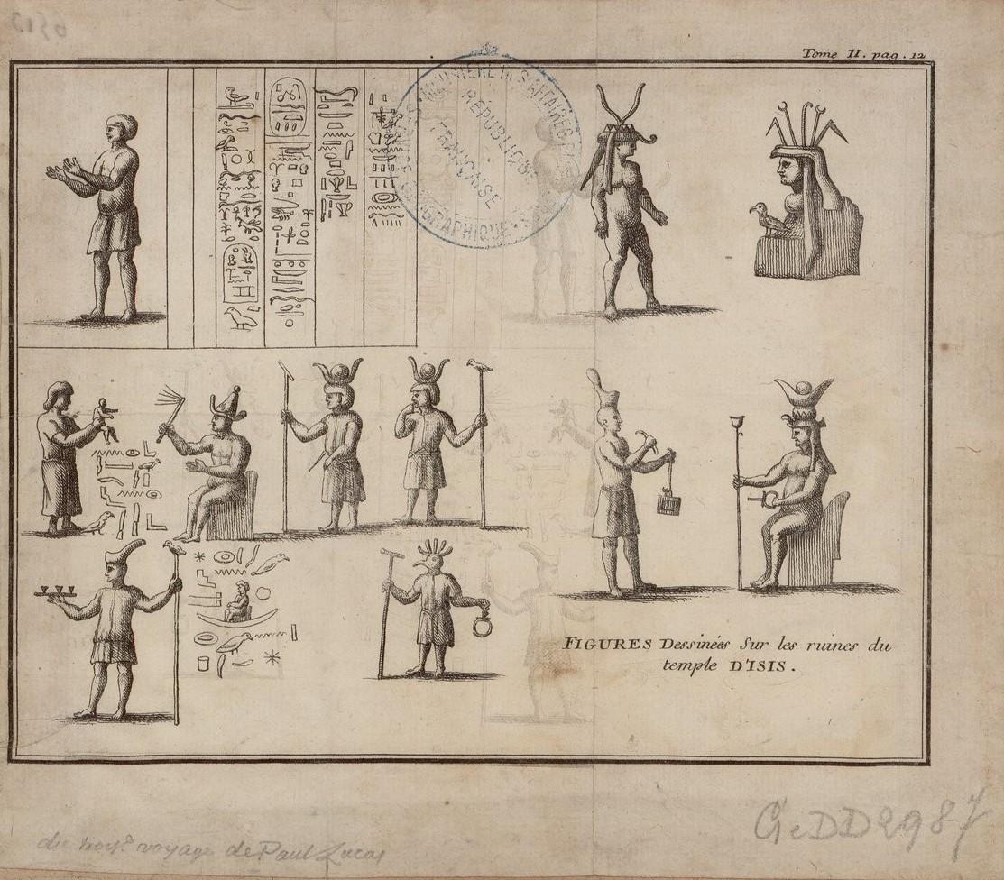 Фигуры, изображенные на руинах храма Исиды