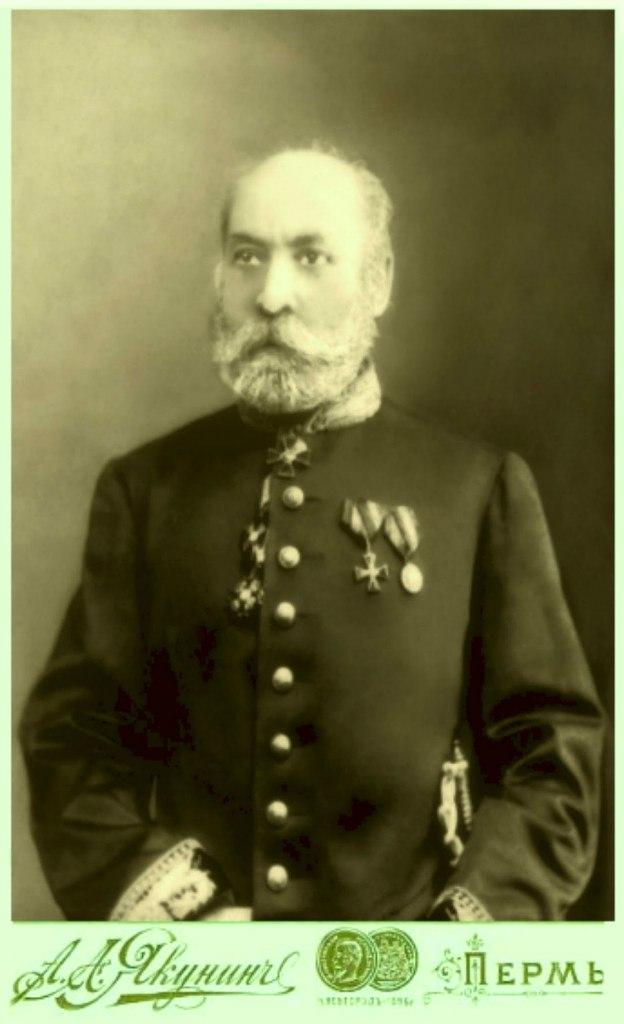Управляющий Пермской казенной палаты Марков Павел Маркович