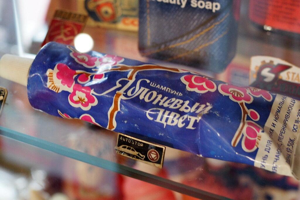 Вещи из советского детства. Неудачная кража. P9250199.JPG