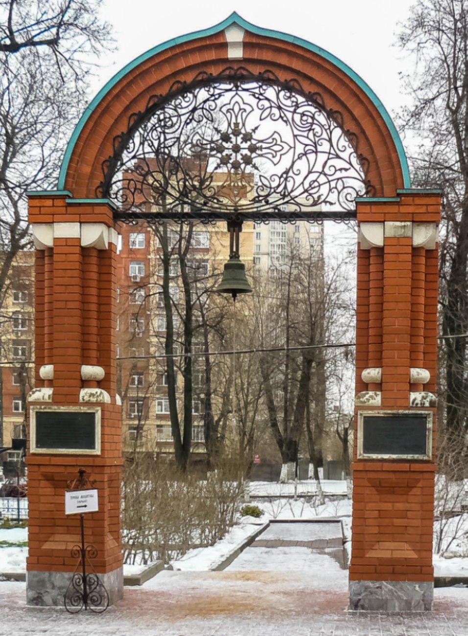 irina-fortuna-alekseevsky-monastery 05.jpg