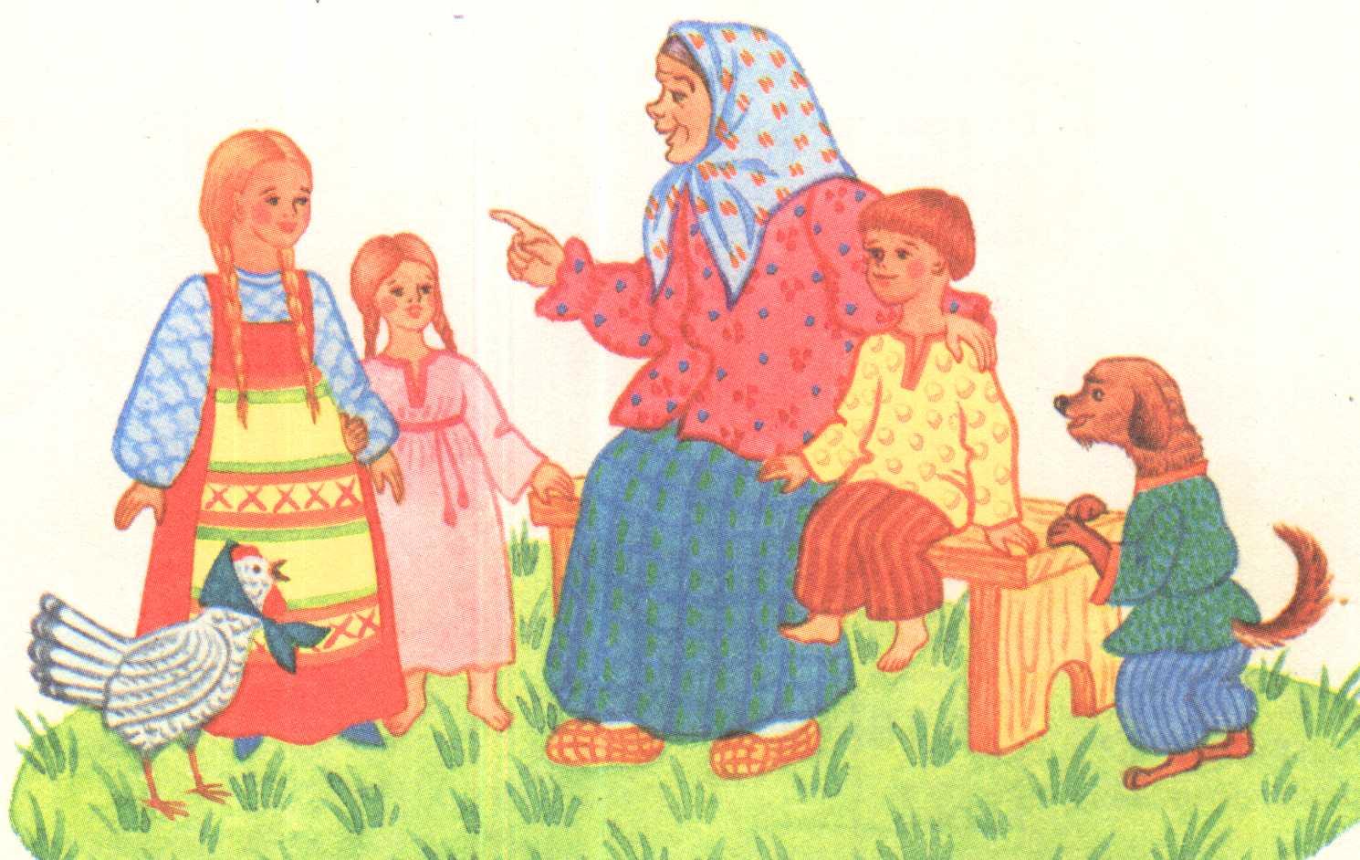 Открытка. С Днем пожилого человека! Бабушка рассказывает сказку!
