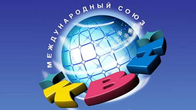 Международный день КВН. Международный союз