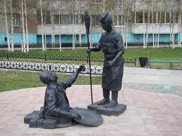 Памятник работникам ЖКХ открытки фото рисунки картинки поздравления