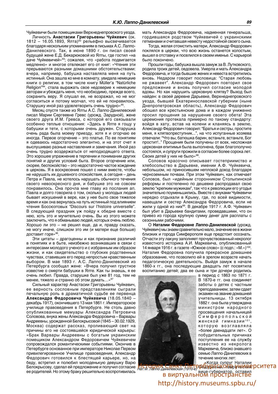 https://img-fotki.yandex.ru/get/373238/199368979.80/0_20a0ea_f44d8884_XXXL.png