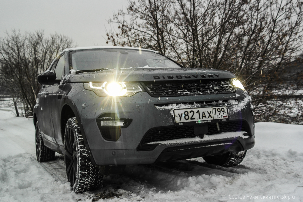 Frost and sun, discovery sport day wonderful Sport, Discovery, car, liters, more, you can, allows, track, car, seats, Moscow, engine, system, petrol, will, liter, crossover, seconds, hundreds, warm