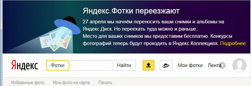 https://img-fotki.yandex.ru/get/373238/223316543.5d/0_1fb032_e68830bb_L.jpg