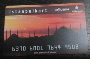 Istanbul Card.jpg