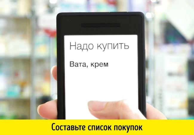 © depositphotos  Все мызнаем, что чувство голода заставляет нас покупать больше продуктов, че