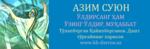 Ashampoo_Snap_2018.02.10_18h01m23s_012_.png