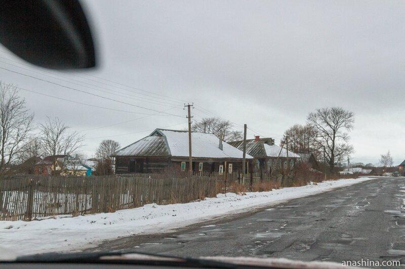 Деревня, Ярославская область