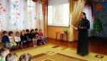 Очередное посещение детского сада Лукоморье 2.12.17