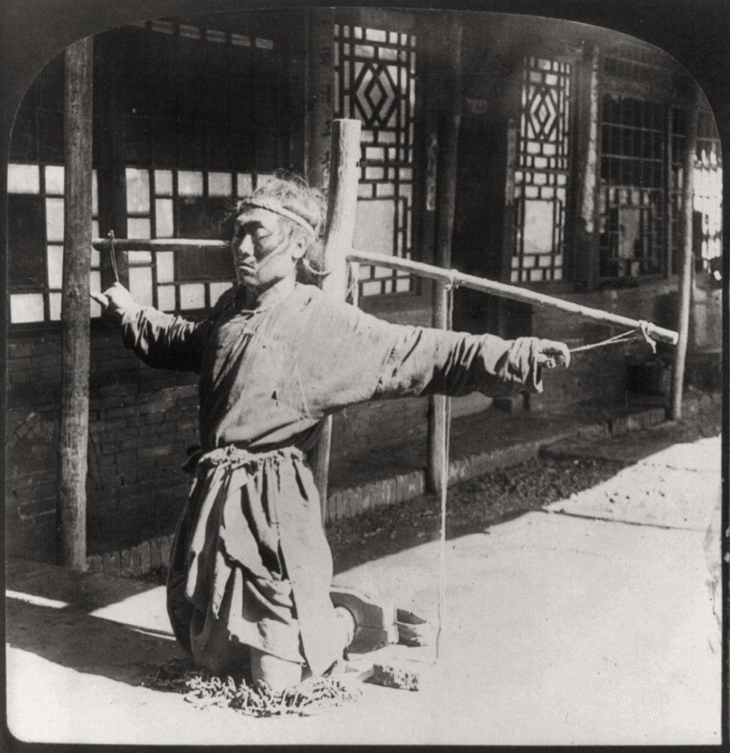 поможет составить китайское правосудие картинки жизнь юлия