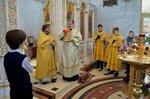 25-Liturgy of the Gymnasium.JPG