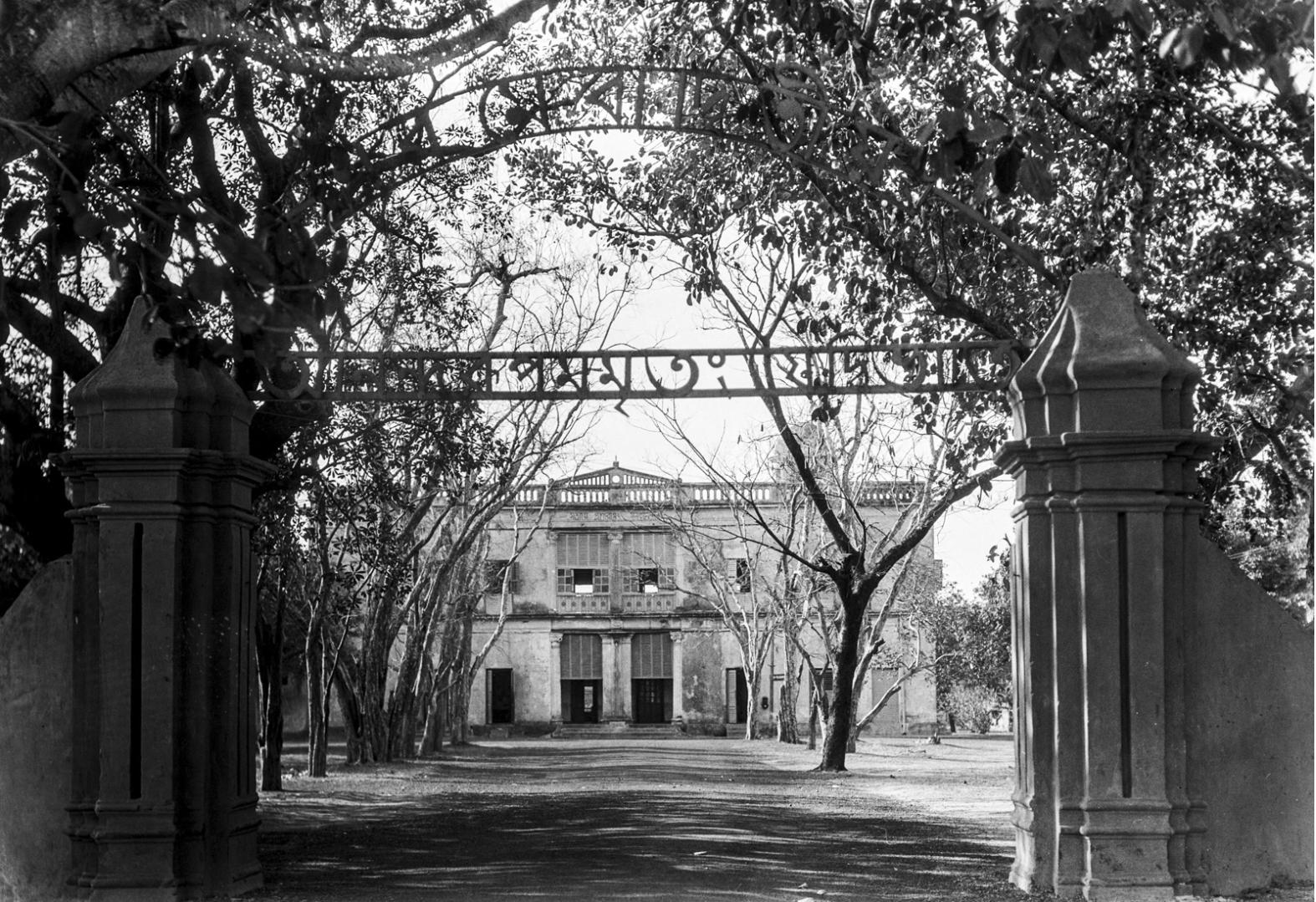 1328. Гостевой дом