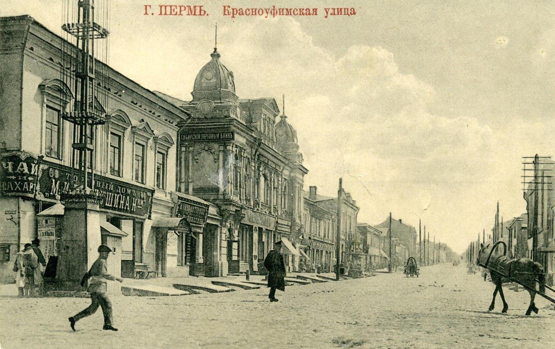Красноуфимская улица с чайной лавкой Грибушиных
