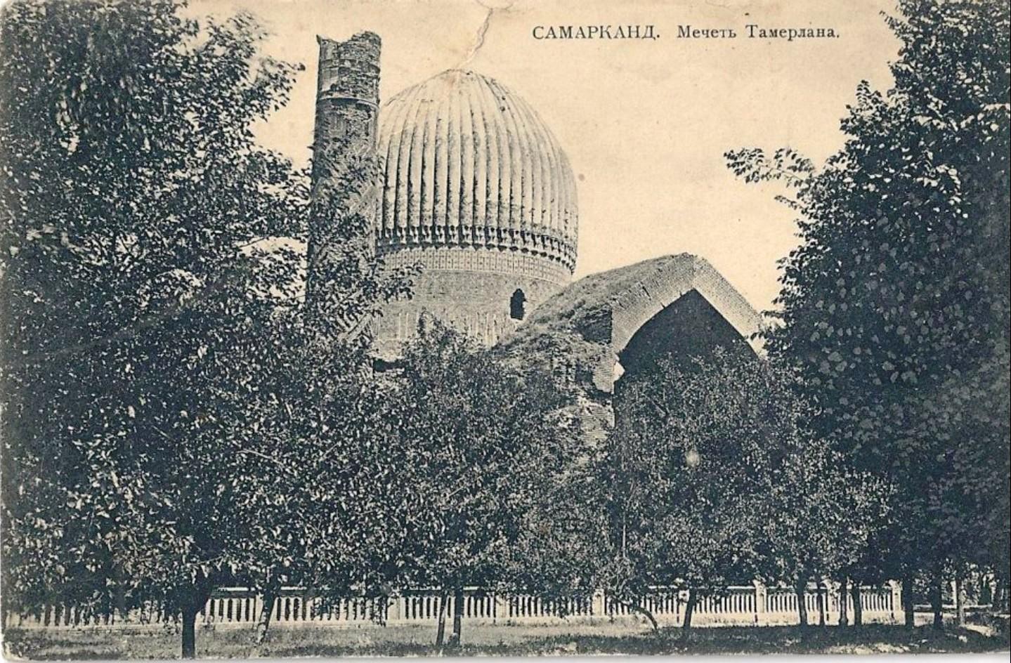 Мечеть Тамерлана