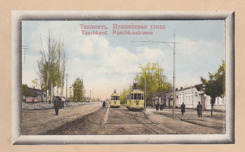 Пушкинская улица