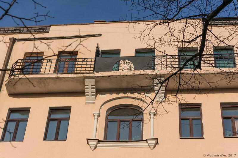 Доходный дом Вешнякова – Малая Бронная, 32
