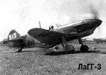 ЛАГГ-3.jpg