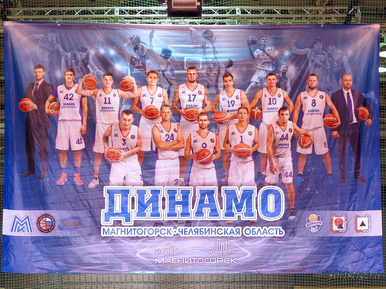 35 Динамо Магнитогорск - Нефтехимик 25.01.2018