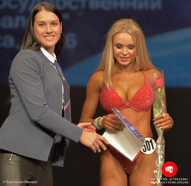 Категория: Фитнес-бикини 164см. Чемпионат России по бодибилдингу 2017
