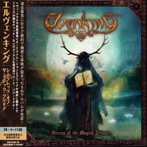 Elvenking - 2017 - Secrets Of The Magick Grimoire [Ward Rec., GQCS 90487-8, 2CD, Japan] + Discography