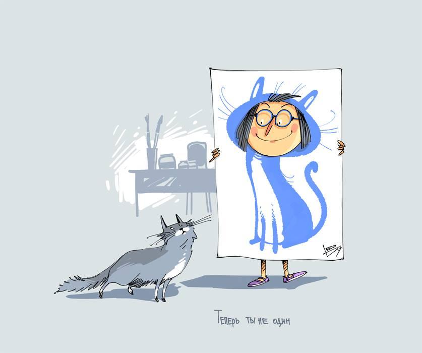кошки-кошки-леонид гамарц-1.jpg