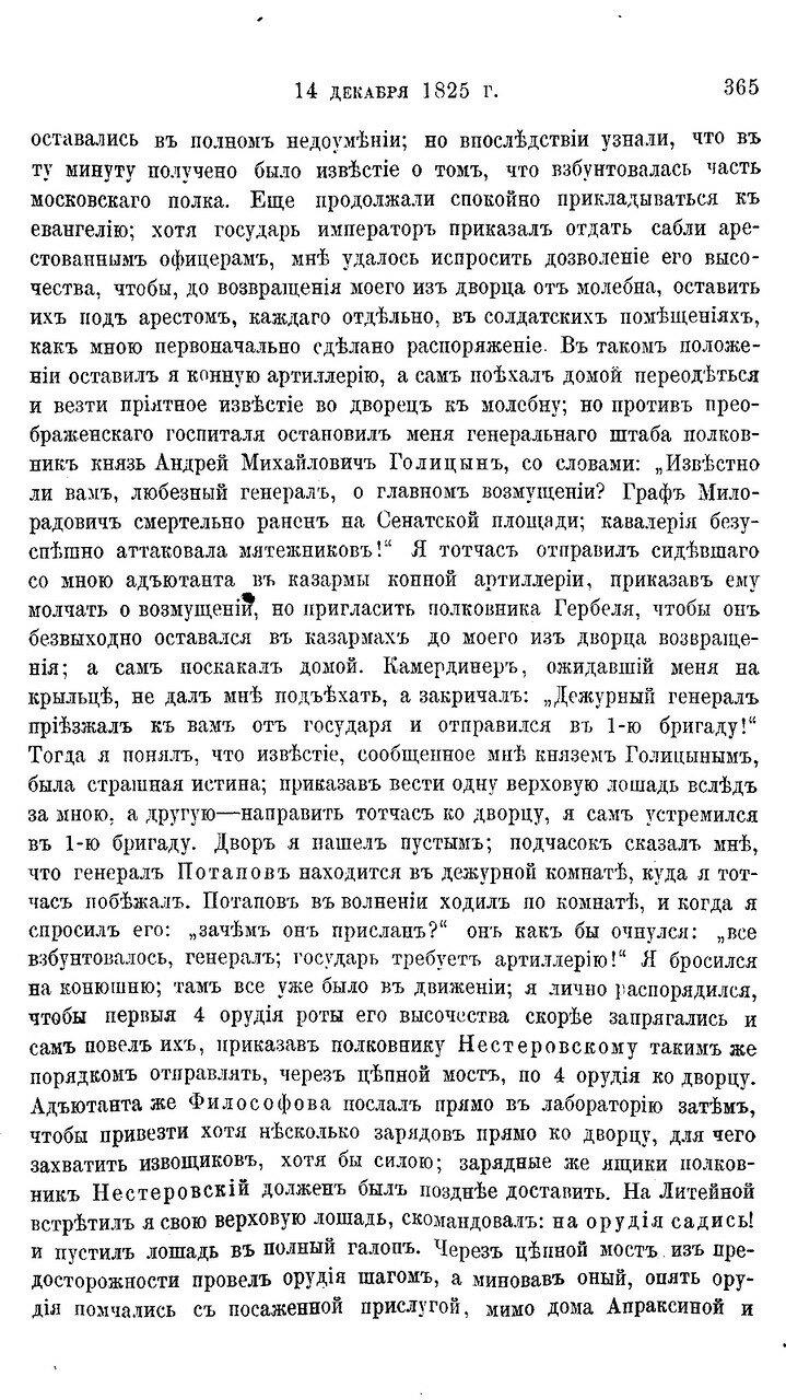 https://img-fotki.yandex.ru/get/373240/199368979.b0/0_217754_a39239ed_XXXL.jpg