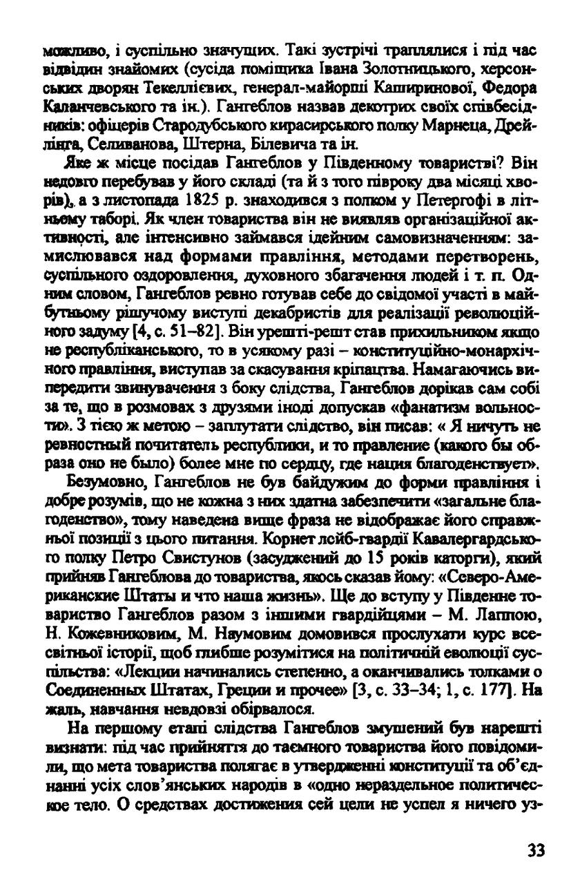 https://img-fotki.yandex.ru/get/373240/199368979.c5/0_219244_90c06c62_XXXL.png