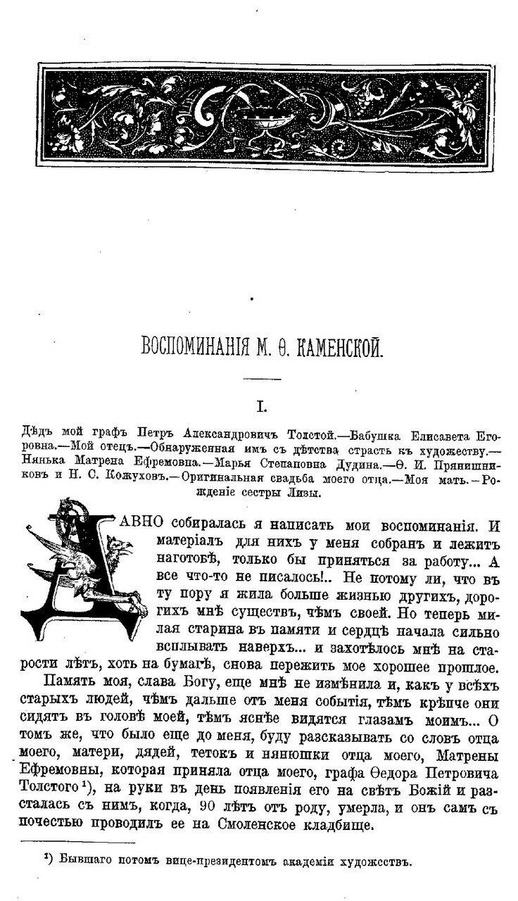 https://img-fotki.yandex.ru/get/373240/199368979.db/0_21f456_a140a94f_XXXL.jpg