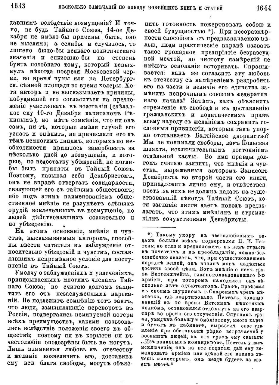 https://img-fotki.yandex.ru/get/373240/199368979.eb/0_22079e_31aab7b0_XXXL.jpg