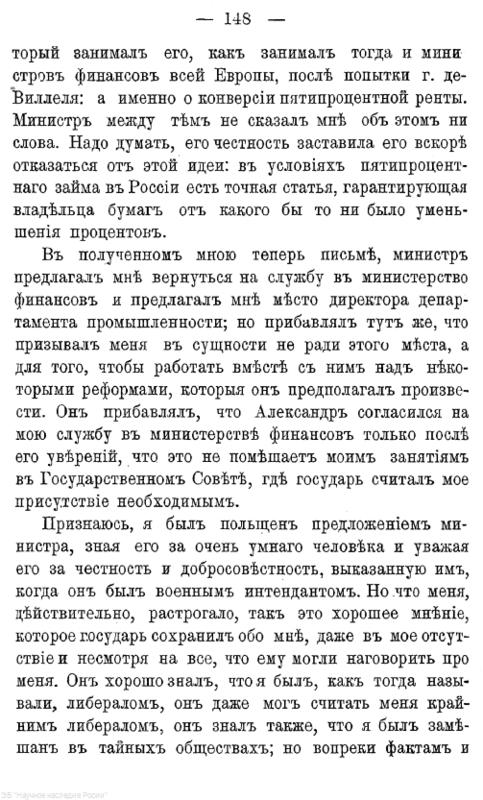 https://img-fotki.yandex.ru/get/373240/199368979.fb/0_220f4f_413fbf9e_XL.png