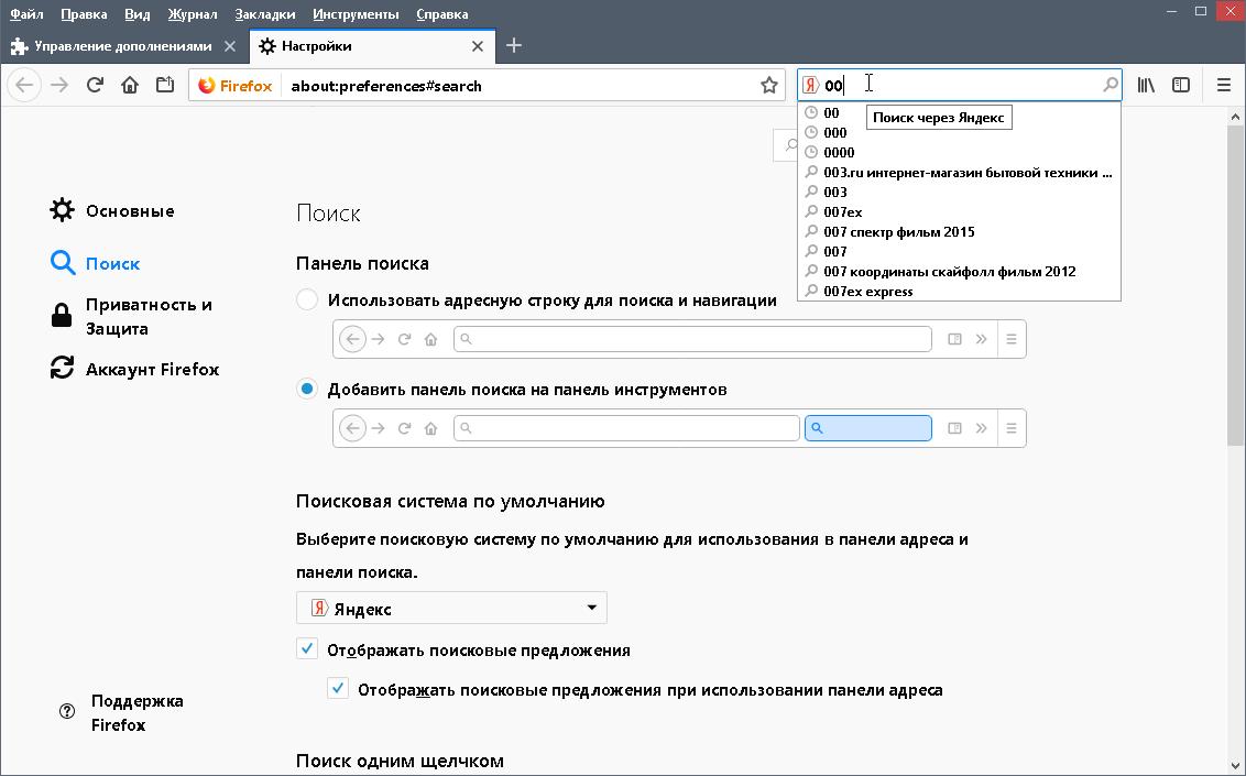 https://img-fotki.yandex.ru/get/373240/226927827.8/0_15a240_665c03fc_orig.png