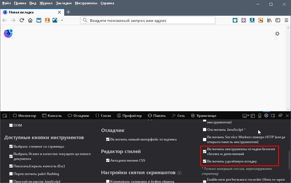 https://img-fotki.yandex.ru/get/373240/226927827.9/0_15bbd6_6288648b_orig.png