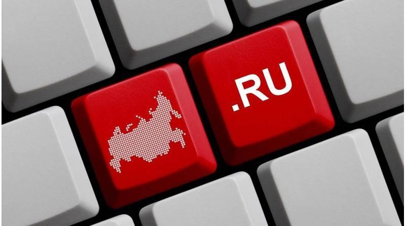 Всемирная конференция поинтернету начала свою работу вКитайской республике