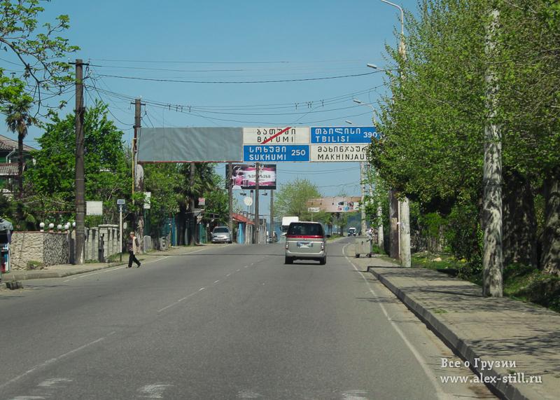 В Грузию из России можно доехать на машине